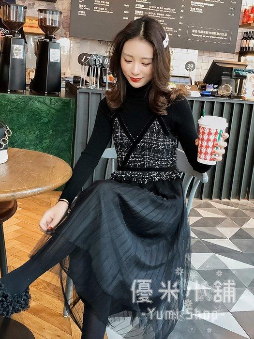 韓版顯瘦春性感女神寬鬆成熟純色長袖氣質純色長袖+透明鏤空細肩帶針織深V領網紗拼接蕾絲裙兩件套裝|優米小舖+TA19J06