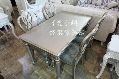 (台中 可愛小舖)法式復古風銀色長方形餐桌復古圖案雕刻螺旋桌腳拉花造型椅背居家擺飾新家入厝餐廳豪宅別墅透天公寓