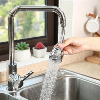 家用水龍頭防濺頭嘴延長萬向噴頭花灑噴頭過濾旋轉廚房節水起泡器