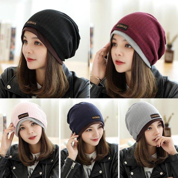 月子帽 帽子女秋冬季包頭帽韓版潮套頭帽堆堆帽休閒女士頭巾帽睡帽月子帽