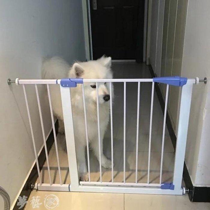 寵物圍欄 寵物圍欄柵欄隔離門欄寵物狗欄桿護欄泰迪大型犬兒童樓梯防護門欄