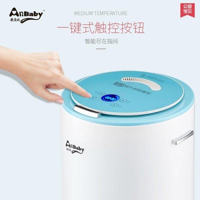 乾衣機 乾衣機家用速乾衣內衣消毒機小型紫外線殺菌多功能靜音嬰兒乾衣機JD