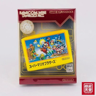 GBA) スーパーマリオブラザーズ SUPER MARIO LAND NINTENDO GAMEBOY ADVANCE
