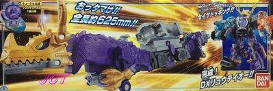 JCT 宇宙戰隊 DX 機器人 10 龍 121312
