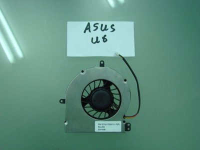 nbpro筆電維修專業 ASUS U6 U6S 風扇故障更換..