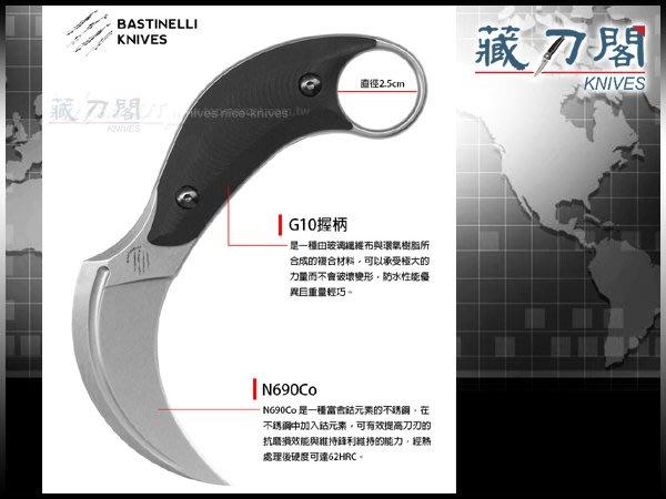 《藏刀閣》Bastinelli-(B.A.K)科倫比鷹爪刀(石洗)