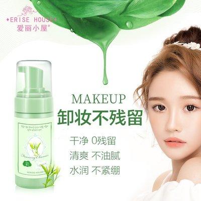 aqin moment韓國美妝愛麗小屋深層凈顏卸妝泡沫水溫和無刺激全臉眼唇去油清潔控綠茶