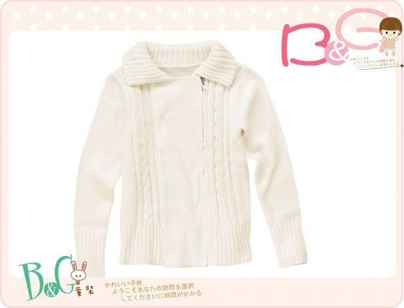 【B& G童裝】正品美國進口Crazy8白色長袖拉鍊毛衣外套XS,L號3-4,8-10yrs