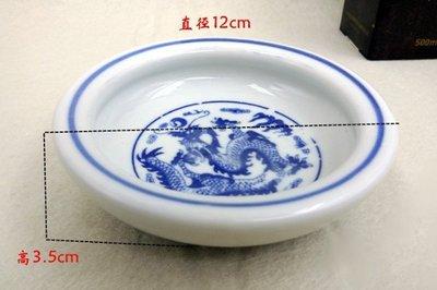 宇陞精品-青花陶瓷仿古墨盤/墨蝶/筆洗/加厚調色盤-直徑12cm*高3.5cm-缺貨