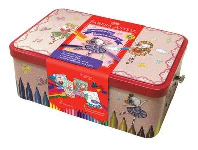 {阿治嬤}德國 輝柏 Faber 連接筆 音樂盒 鐵盒 著色卡 連結器 25色 彩色筆 禮物 禮品 組155095