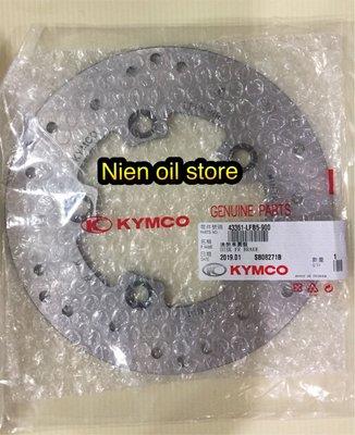 【Nien Oil Store】KYMCO 光陽原廠 G5 G6 雷霆 雷霆王 G6ABS 後碟盤 LFB5 後煞車圓盤