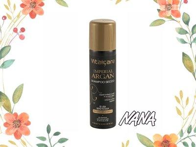 ♡NANA♡VITAL CARE 皇家摩洛哥堅果油 柔順乾洗髮噴霧 150ML