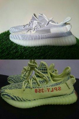 【100%原廠正品】Adidas Yeezy Boost 350 V2 350 Static EF2905銀灰白B37572螢光黃 果凍底 針織 反光