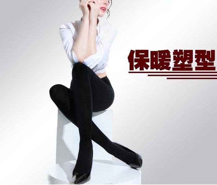 褲襪【TSS005】經典素面連腳內搭褲襪 束腰提臀顯瘦彈性壓力褲襪-收納女王