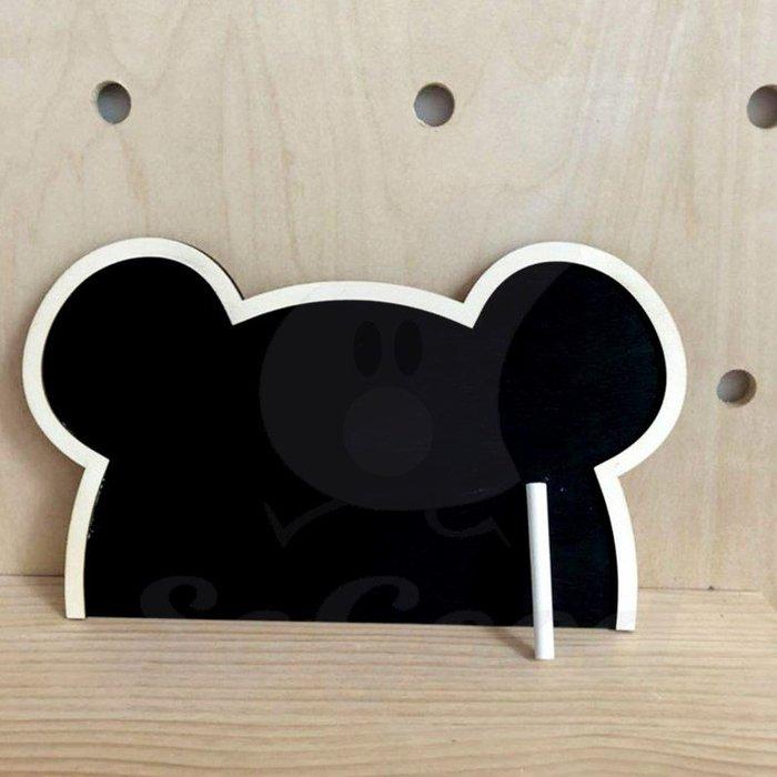 小熊造型黑板-塗鴉板 留言板 兒童畫板 動物造型黑板 嬰兒成長紀念拍攝道具[好餐廳_SoGoods優購好]
