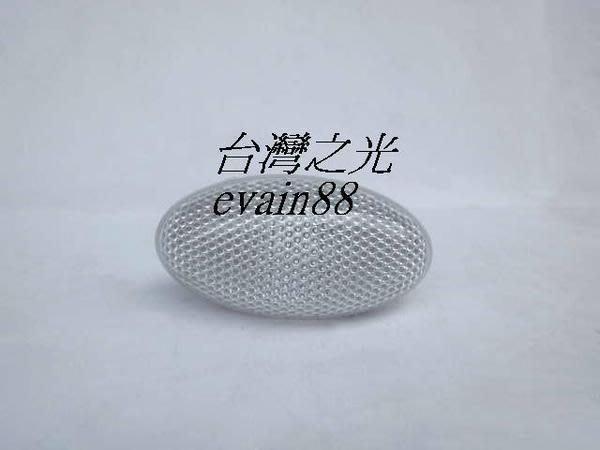 《※台灣之光※》全新PEUGEOT標誌206 307 S16全白側燈