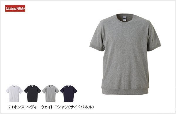 WaShiDa【UA4254】United Athle × T- Shirt 7.1 oz 重磅 束口 素面 T恤