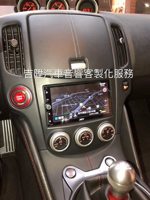 吉陞汽車音響 JHY A21 七吋通用安卓9.0系統主機