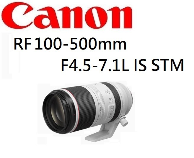 名揚數位【新款-歡迎詢問】CANON RF100-500mm F4.5-7.1 L IS USM 佳能公司貨 一年保固
