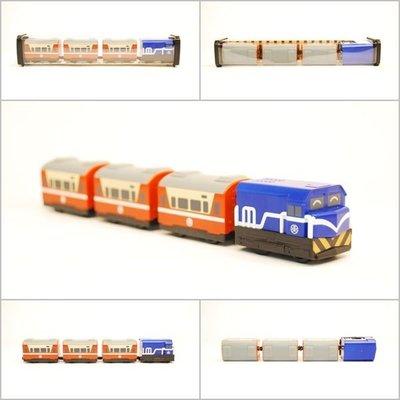 【喵喵模型坊】TOUCH RAIL 鐵支路 Q版小列車 R100(藍)莒光號 (QV008T1)