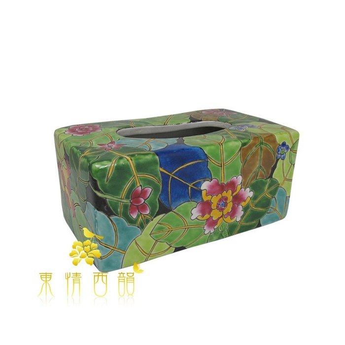 【芮洛蔓 La Romance】 東情西韻系列手繪墨底煙葉長形面紙盒 / 衛生紙盒