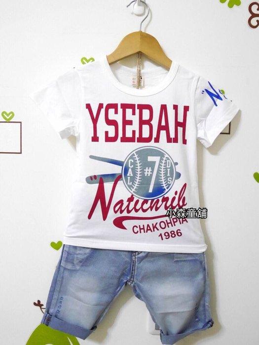 小森童舖  男童 棒球 風格 英文字母 袖口圖樣 白色棉質t恤上衣 7號 零碼