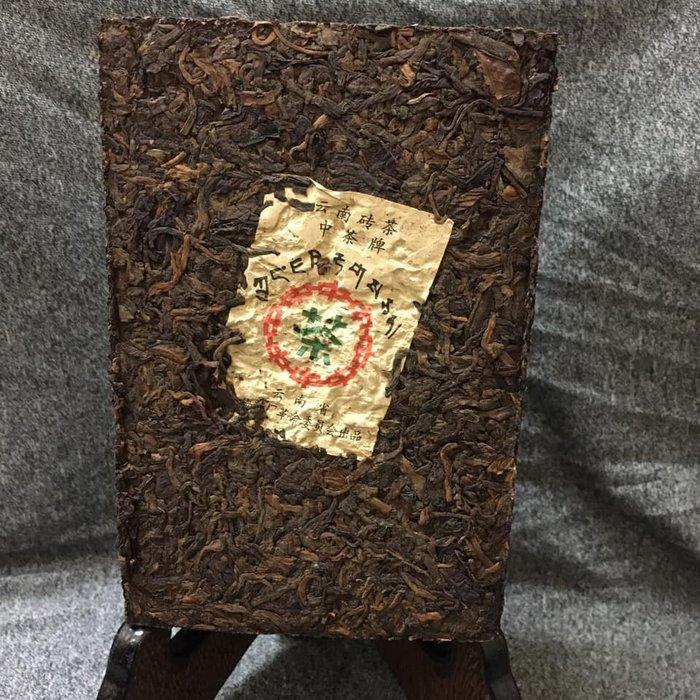 [茶靈王自藏雙12歲末購物節限定放送]70年代中茶綠印文革厚磚[古董茶每磚482公克出讓.每拍一厚光磚]4