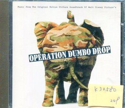 *真音樂* OPERATION DUMBO DROP 二手 K30580