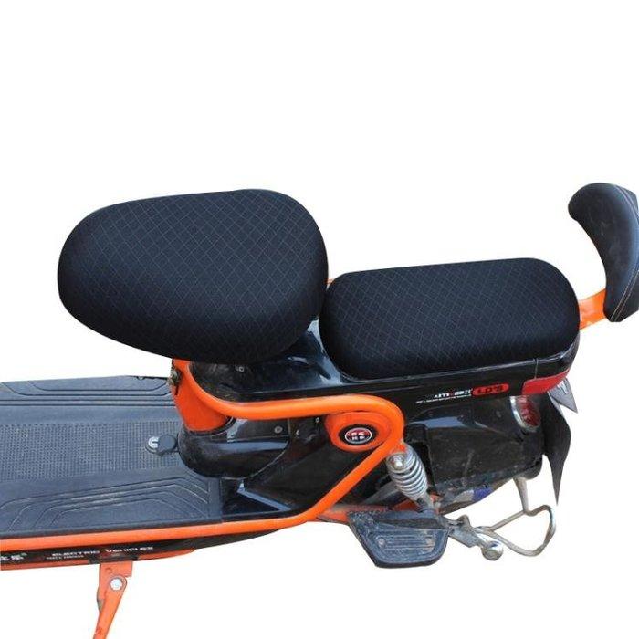 電動自行車坐墊套電瓶車防曬透氣坐墊套電動車座套座墊套四季通用 igo