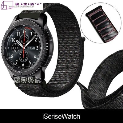 限時優惠 三星Samsung Galaxy Watch 46MM 錶帶 尼龍回環 魔術貼錶帶 透氣尼龍 替換腕帶 22MM接頭