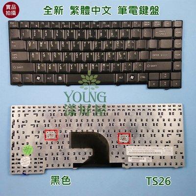 【漾屏屋】含稅 東芝 Toshiba Satellite L40 L41 L45 L401 L402 全新 中文筆電鍵盤