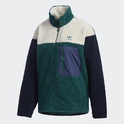 南 2020 10月 ADIDAS OG SHORT SHERPA 立領外套 白藍綠 絨毛 拼接 拉鍊口袋 GL6407