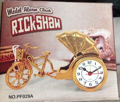 全新金色仿古黃包車時鐘鬧鐘座鐘(PF029A)