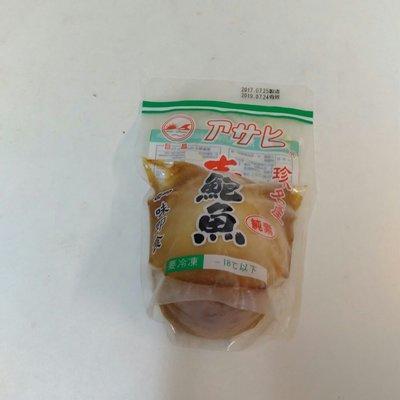 肖年阿嬤的窩冷盤好伴侶素食巨昌鮑魚