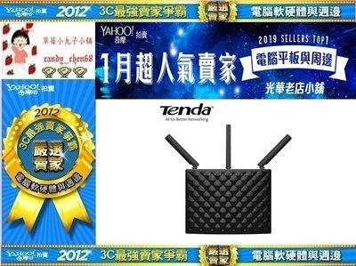 【35年連鎖老店】Tenda AC15...