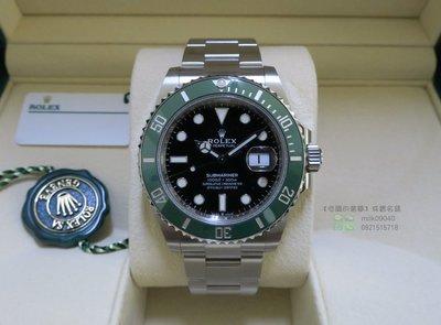 【低調的奢華】勞力士 全新 126610 LV 綠水鬼 黑面 大錶徑41mm 自動上鍊~原廠盒單 2021最新月