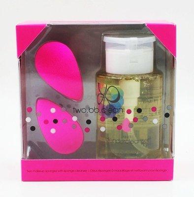 【愛來客 】美國beautyblender  two.bb.clean雞蛋粉撲水滴化妝海綿粉紅兩個+清洗液5oz套裝組