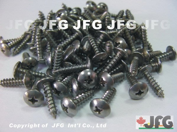 JFG 原木建材 *【五金、包裝材料】18mm 半圓頭 白鐵 不鏽鋼 鐵板牙十字螺絲 螺絲 墊圈 華司