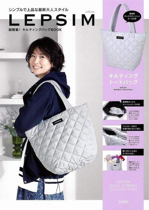 [瑞絲小舖]~日雜附錄LEPSIM超輕量菱格肩背包(兩件組) 側背包 單肩包 托特包 空氣包 羽絨包 購物袋 面紙袋