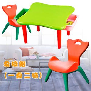 兒童學習桌椅組1桌2椅兒童桌椅子兒童寫字桌椅兒童書桌椅餐桌椅造型桌椅小朋友桌椅兒童傢俱P072-FU-12【推薦+】
