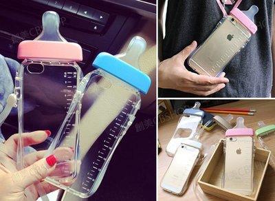 iPhone 6/6s 4.7吋 奶瓶造型 保護套 手機殼 軟殼-(粉紅色_附手機帶)