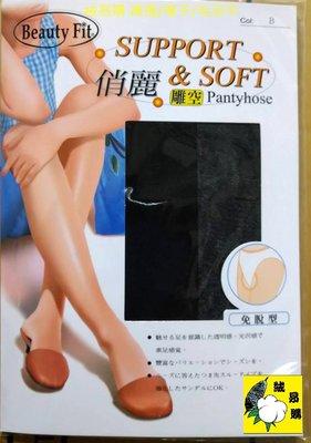 BF-3984 J0011 蒂芭蕾 俏麗 免脫 透膚 褲襪 絲襪 開口 情趣 耐穿 雕空 魅力 豐富 16丹 絨易購