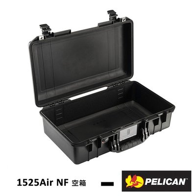 【EC數位】美國 派力肯 PELICAN 1525Air NF 超輕 氣密箱 空箱 Air 防撞箱 防水 防塵