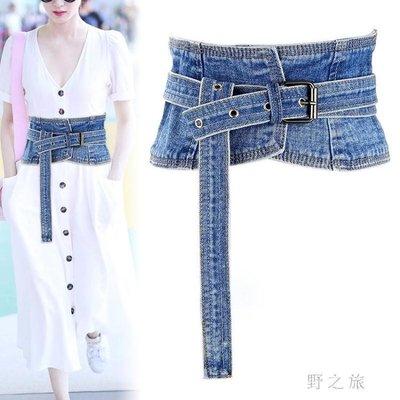 中大尺碼腰封 針扣不規則牛仔布女裝飾配連身裙襯衫寬束腰帶 nm9194