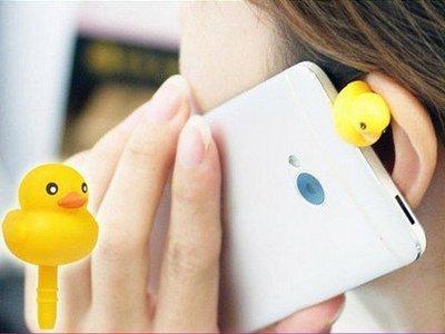 【東京數位】超可愛黃色小鴨防塵塞/大黃鴨/黃色小鴨耳機塞/3.5mm皆適用 iphone htc 三星