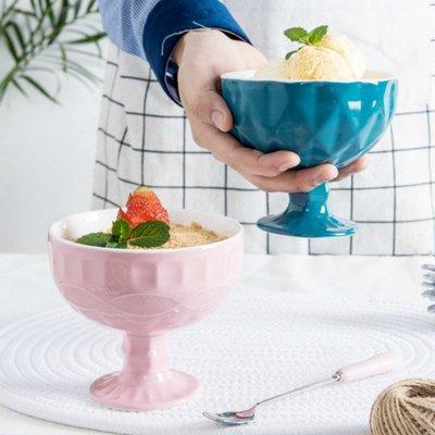 霜淇淋杯 北歐高腳陶瓷創意優酪乳碗可愛甜品家用奶昔杯霜淇淋(1入)_☆優購好SoGood☆