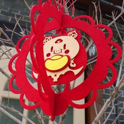 (免運)2019新年豬富寶春字燈籠掛飾...