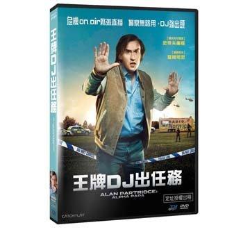 <<影音風暴>>(電影0000)王牌DJ出任務  DVD 全90分鐘(下標即賣)48