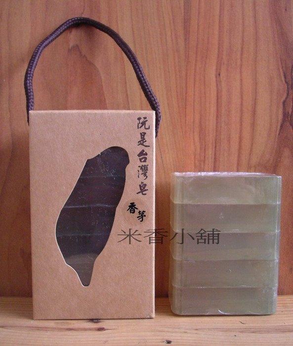阮是台灣香茅三合一手工皂 香茅 抹草 薄荷(清涼型)--100gX5入