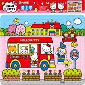 【大衛】世一 Hello Kitty愛上學80片拼圖
